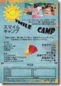 SmileCamp_01