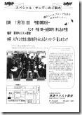 IMG_20131101_0001