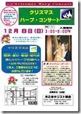 kinomoto20131208