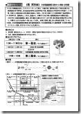 seikai2015021102