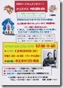 kinomoto20151220
